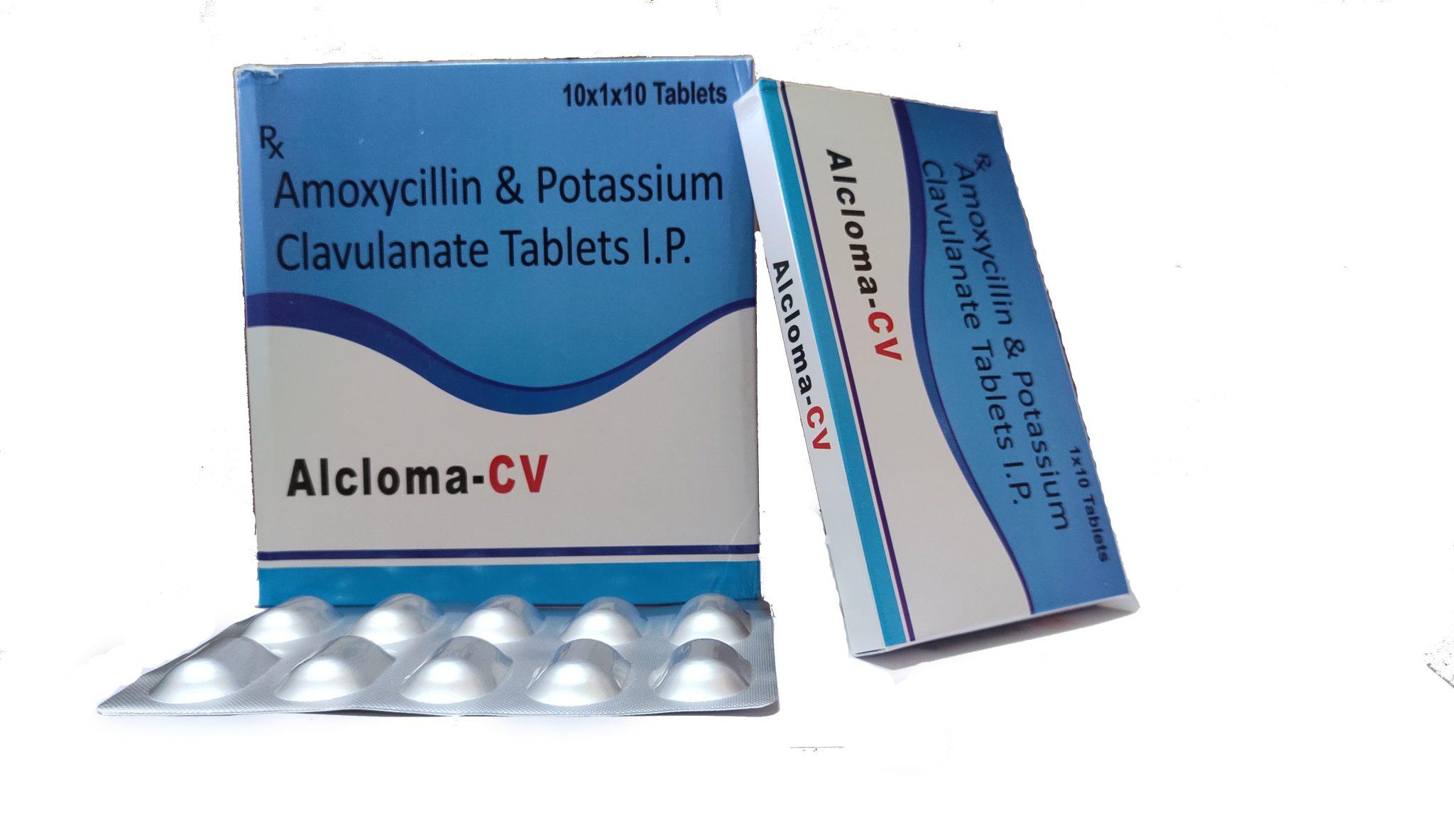 alcoma cv