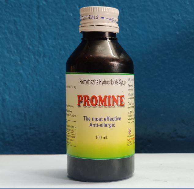 promine